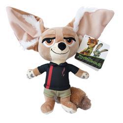 Mascota din Plus Finnick 17.5 cm