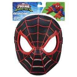 Masca Ultimate Kid Arachnid