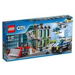 LEGO City Spargere cu Buldozerul 60140